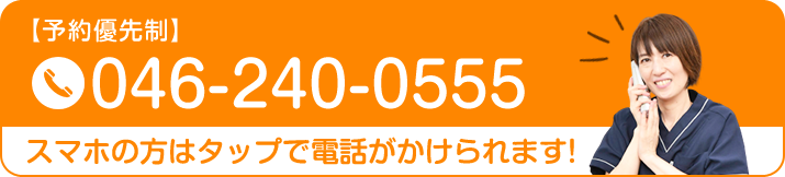 0462400555
